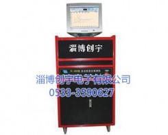 WFD2000型发动机综合测试仪